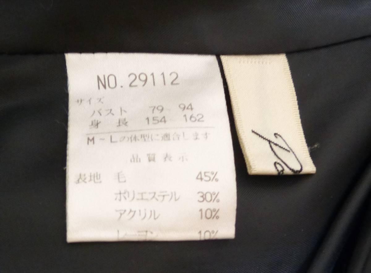 ★ レディース ショートコート リボン付き 日本製 黒 ★_画像3