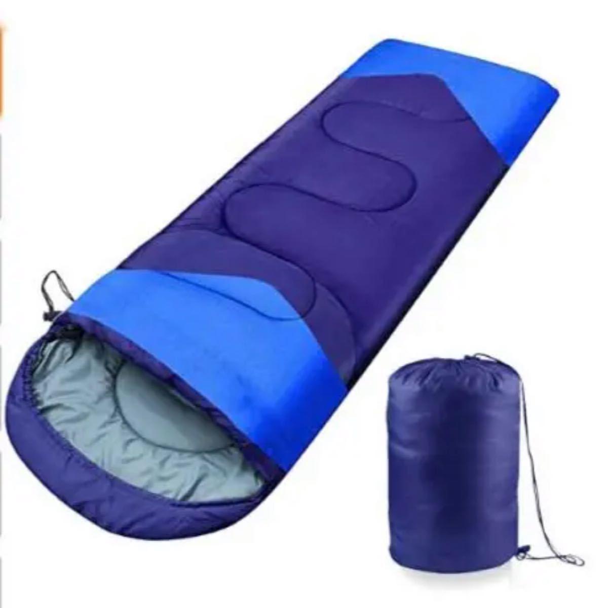 寝袋シュラフ 封筒型シュラフ 1.25kg