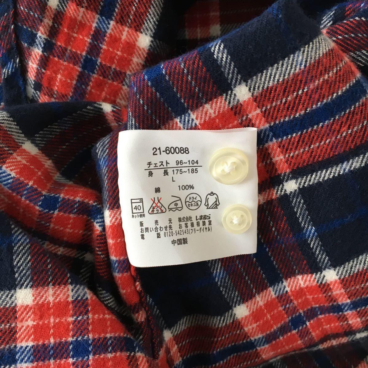 ネルシャツ  チェックシャツ 長袖シャツ L チェック柄