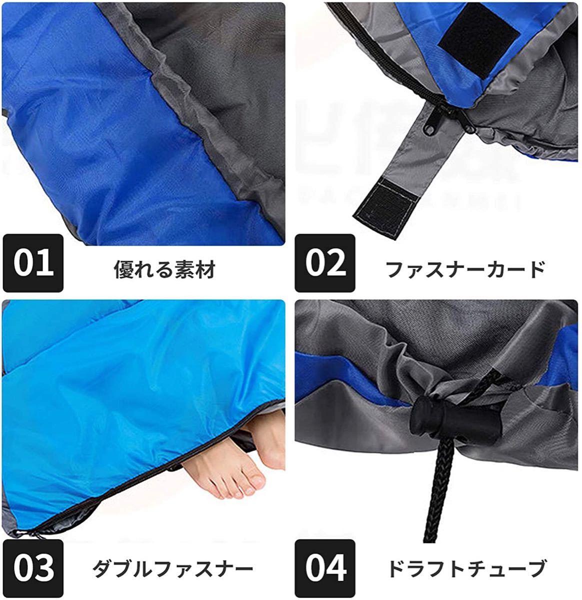 寝袋 シュラフ 封筒型 軽量 保温 210T防水 コンパクト アウトドア
