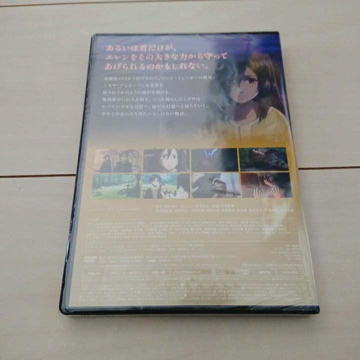 進撃の巨人 DVD 漫画 初回限定盤