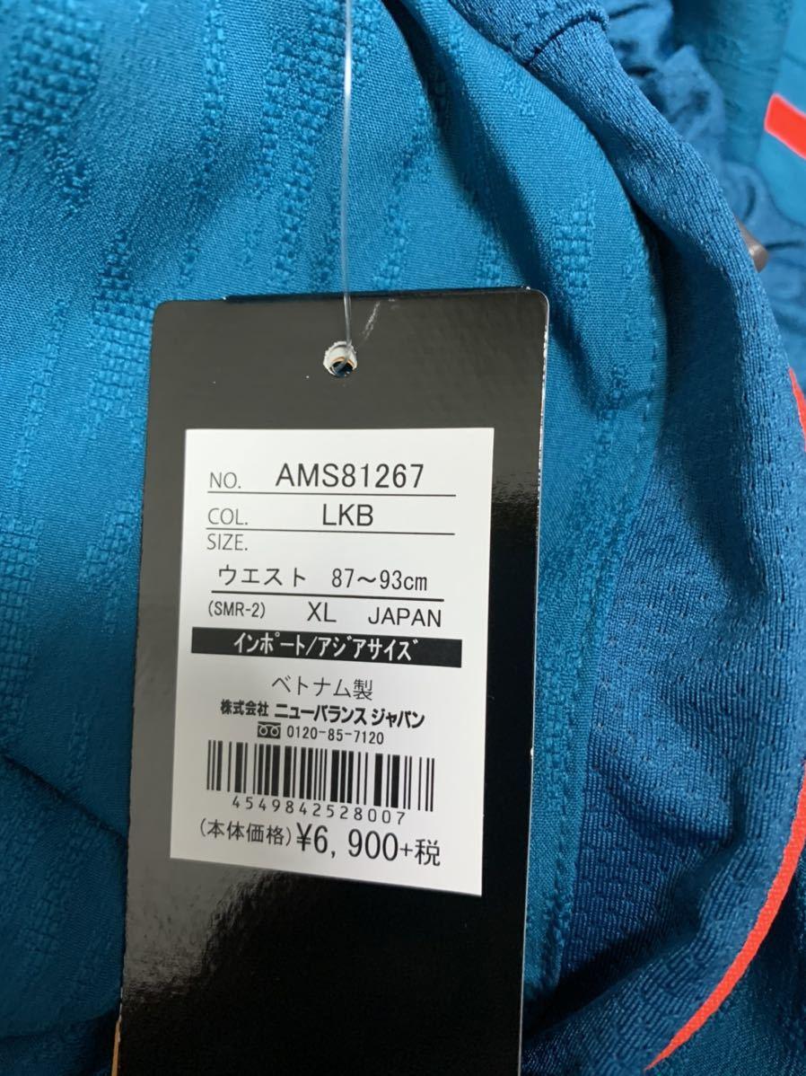 new balance nb ニューバランス ランニング ショート パンツ xl AMS81267 ジョギング 7インチショーツ(インナー付き)未使用
