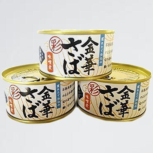 未使用 新品 金華さば味噌煮缶詰 木の屋石巻水産 R-5M T2(170g) 3缶_画像1