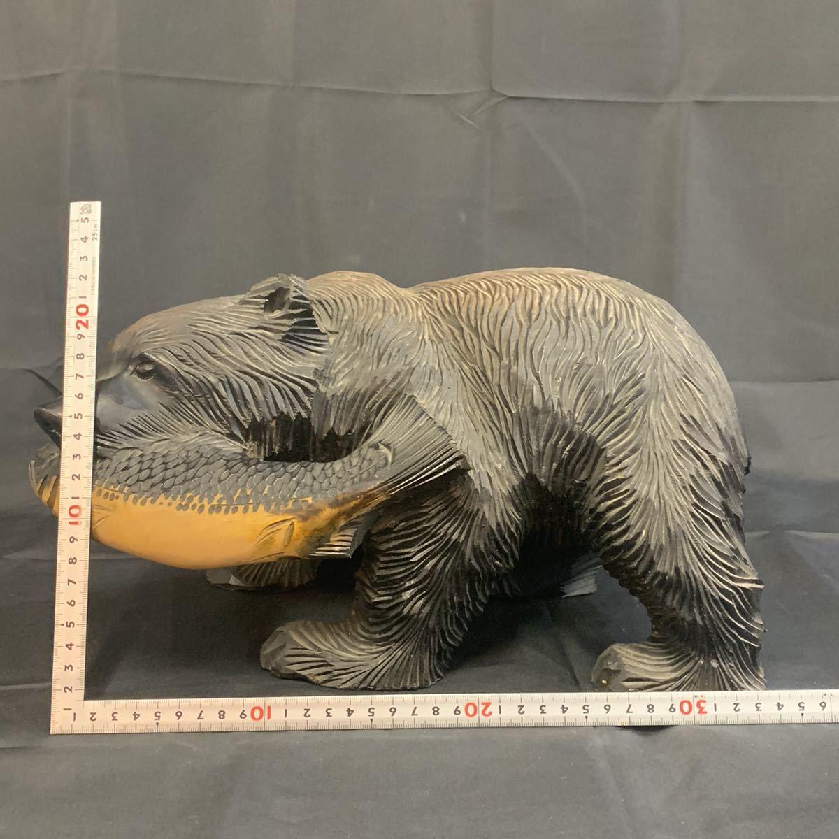 空89)木彫りの熊 くま 北海道 民芸品_画像8