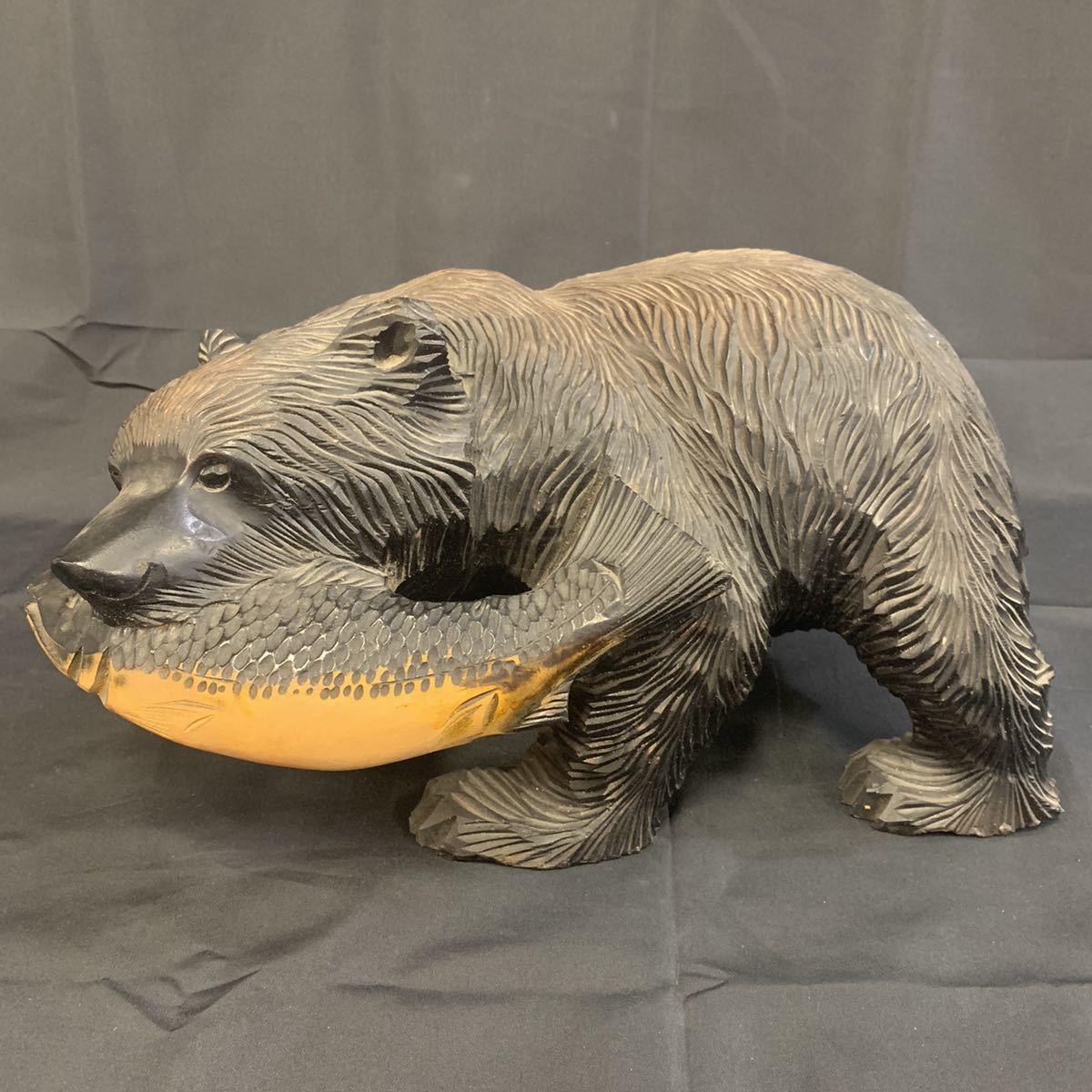 空89)木彫りの熊 くま 北海道 民芸品_画像1