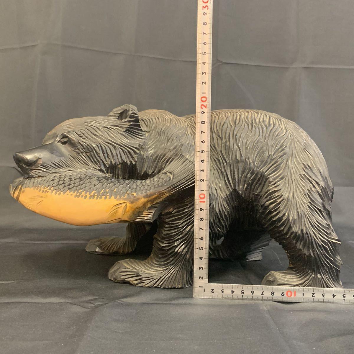 空89)木彫りの熊 くま 北海道 民芸品_画像7