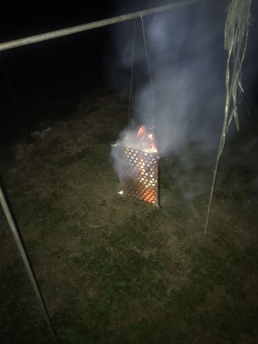 無骨 焚き火台 吊り仕様 キャンプギア