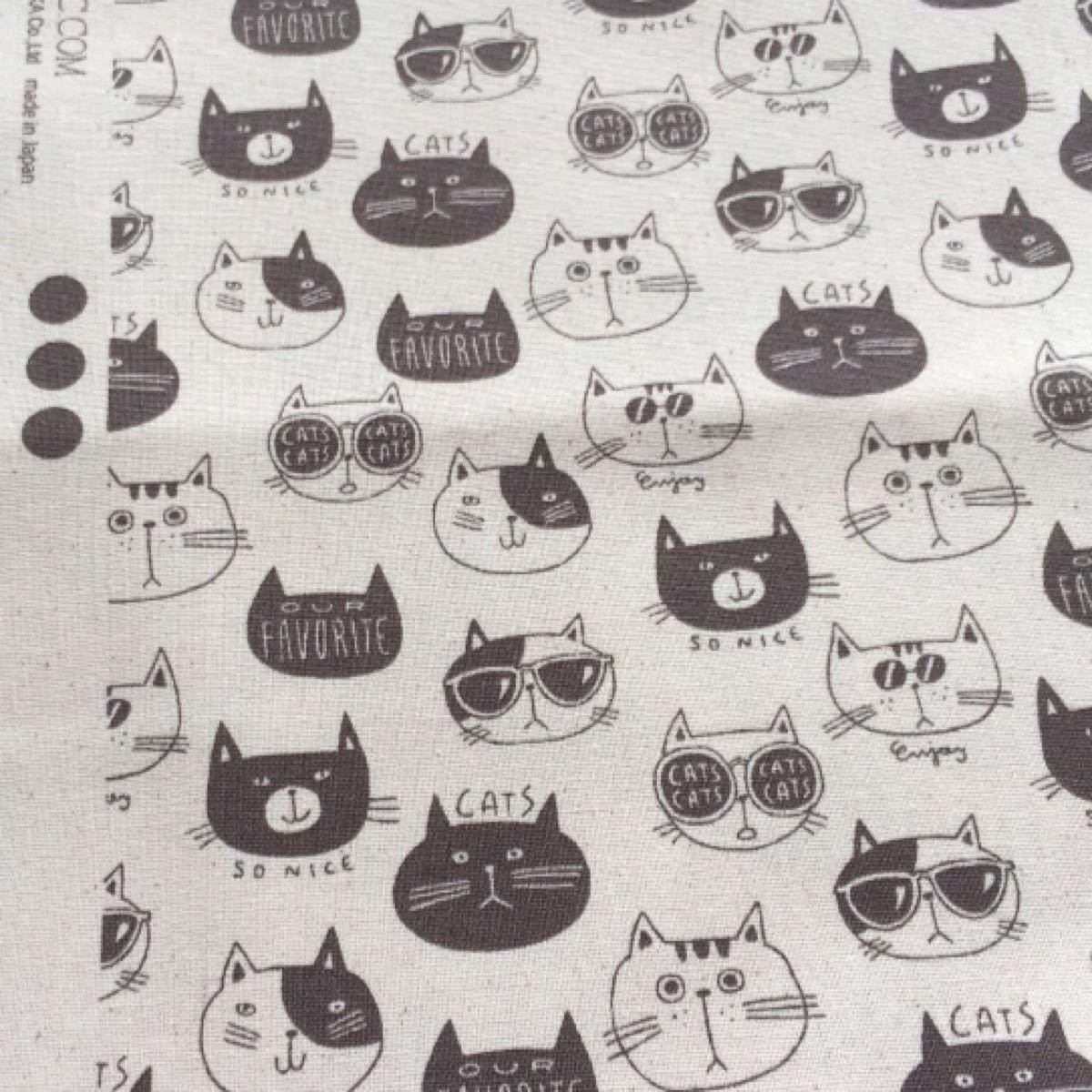 はぎれ ハギレ 110cm×50cm 生地 / CATS  ねこ柄