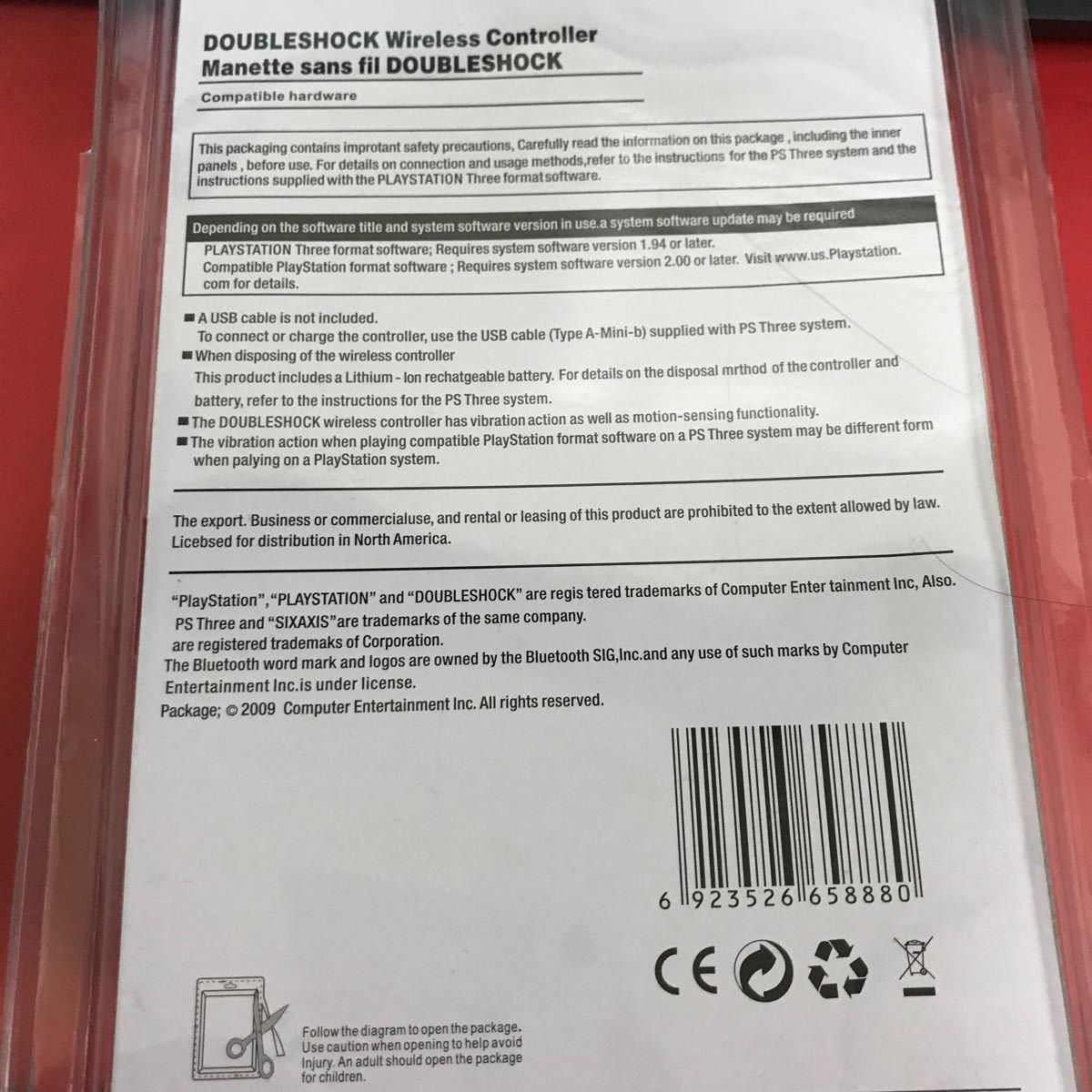 ワイヤレス コントローラー PS3