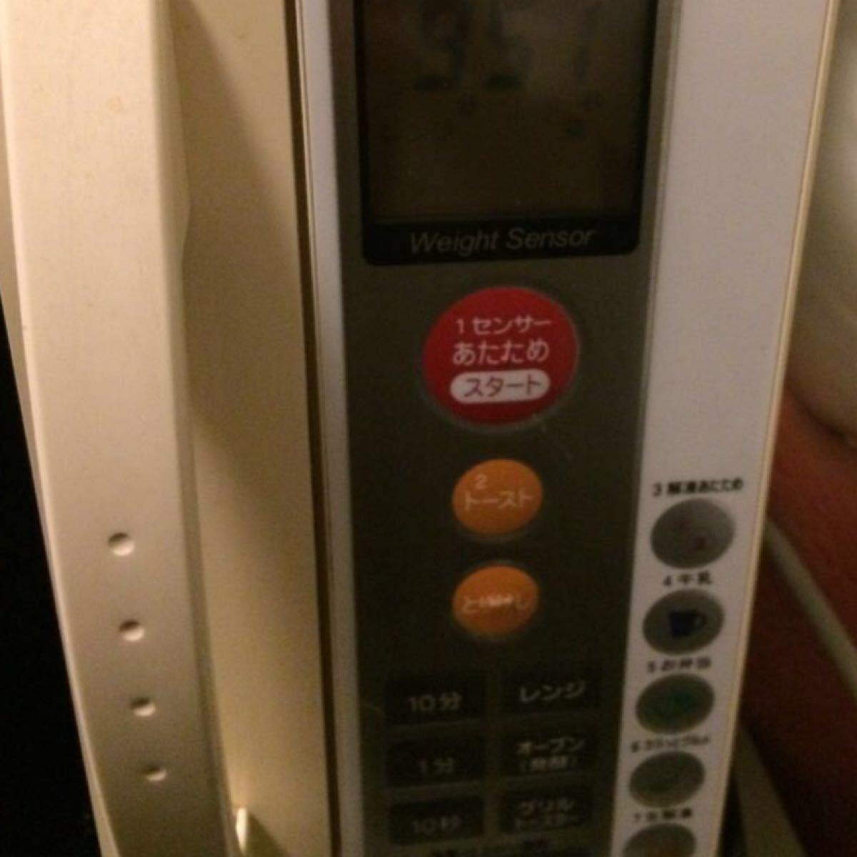 東芝 電子レンジ オーブン オマケ: 無印良品 キャニスター 缶2個 MUJI
