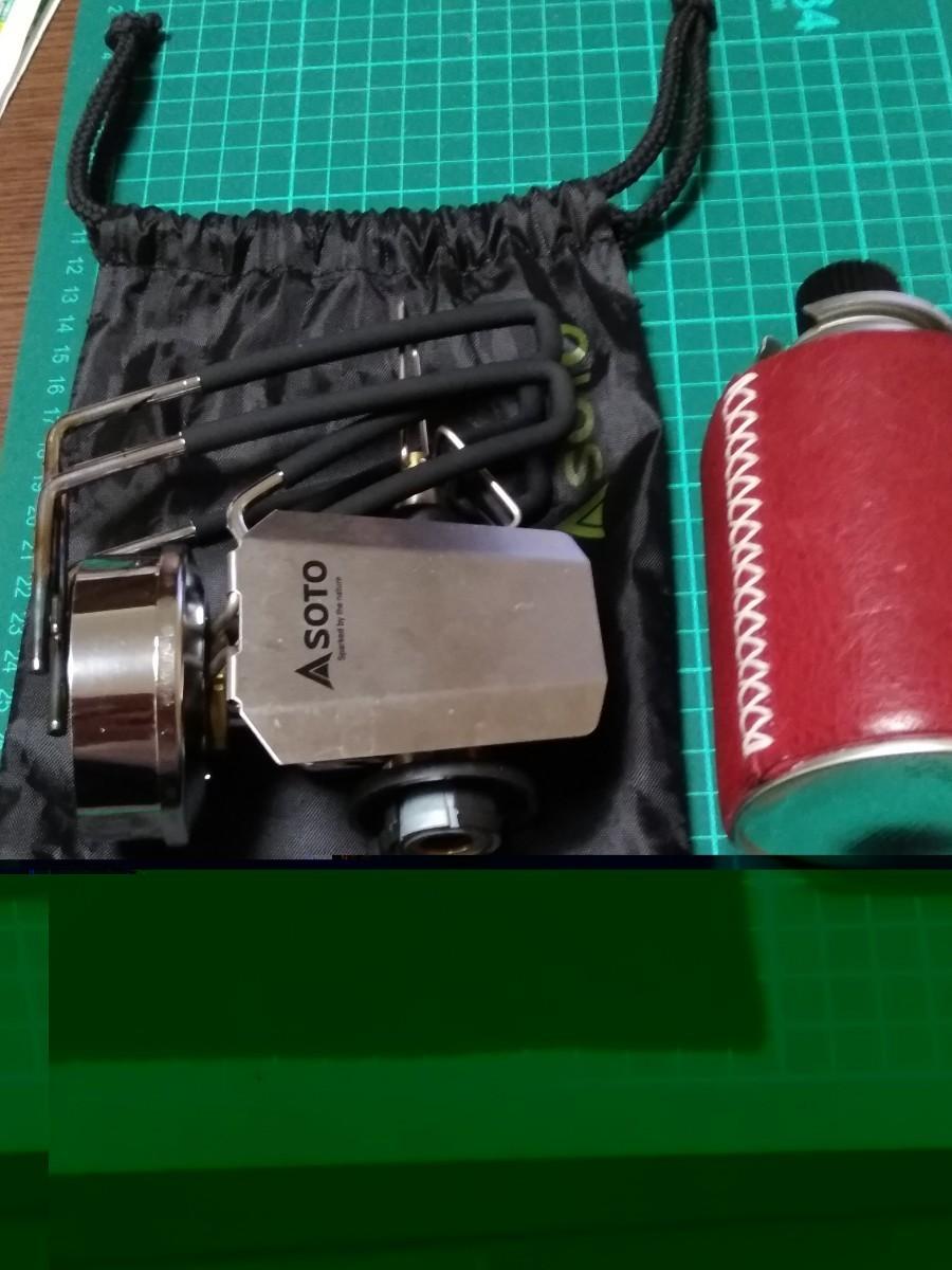 耐熱シリコンチューブ ST-310 ソト ST310 ST330 ST372