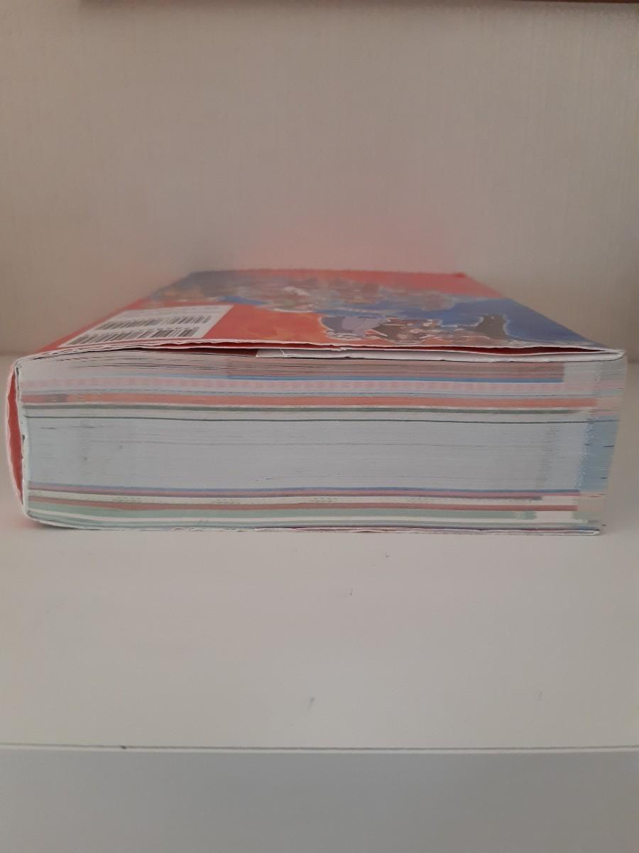 ポケットモンスタ-オメガルビ--アルファサファイア公式ガイドブック 中古