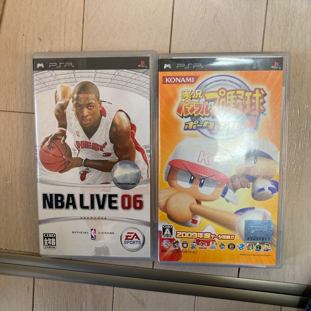 【PSP】 実況パワフルプロ野球ポータブル4 NBA06 2本セット