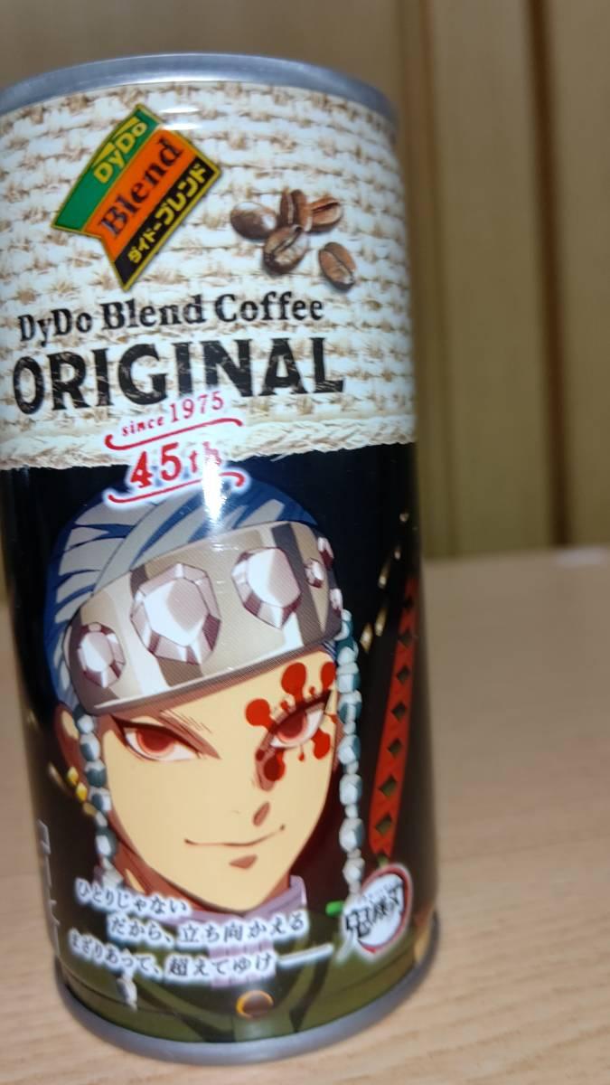 ダイドーブレンドコーヒー オリジナル 宇髄天元 ダイドードリンコ_画像1