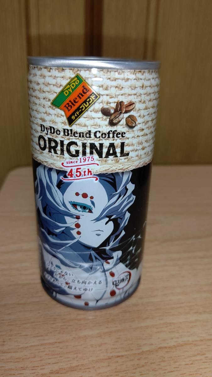 ダイドーブレンドコーヒー オリジナル 累 ダイドードリンコ_画像1