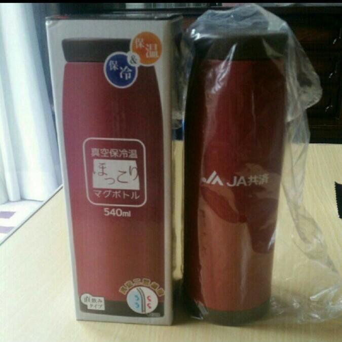 水筒  マグボトル  ステンレスボトル 保温 保冷