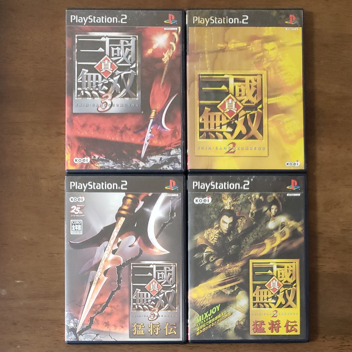 PS2ソフト4本セット