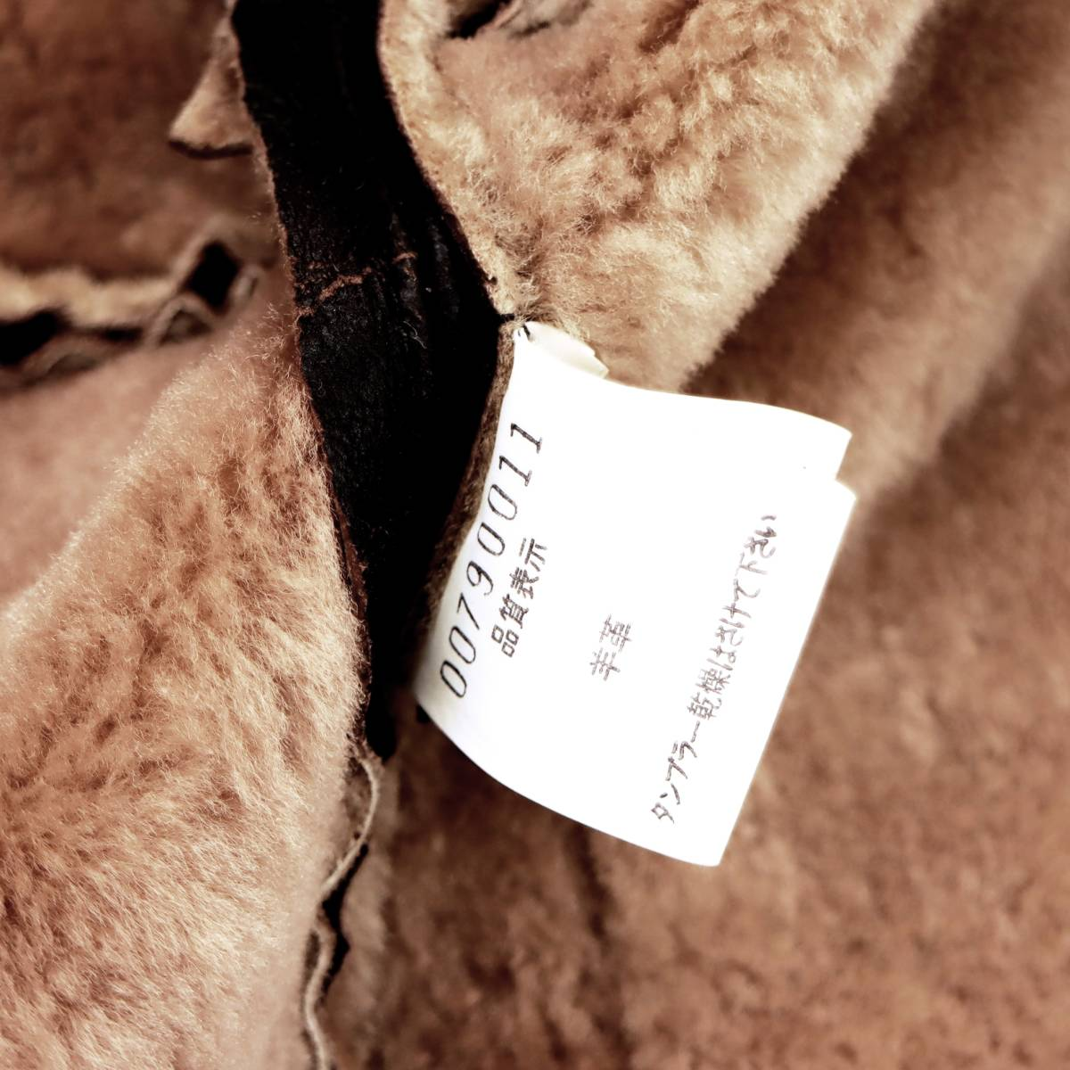 圧倒的クラス感◎「ABAHOUSE/アバハウス」最高級羊革総裏リアルムートン仕立て!別格のオーラ漂う◎ 大人の贅沢ムートンハーフコート 3 L_画像7