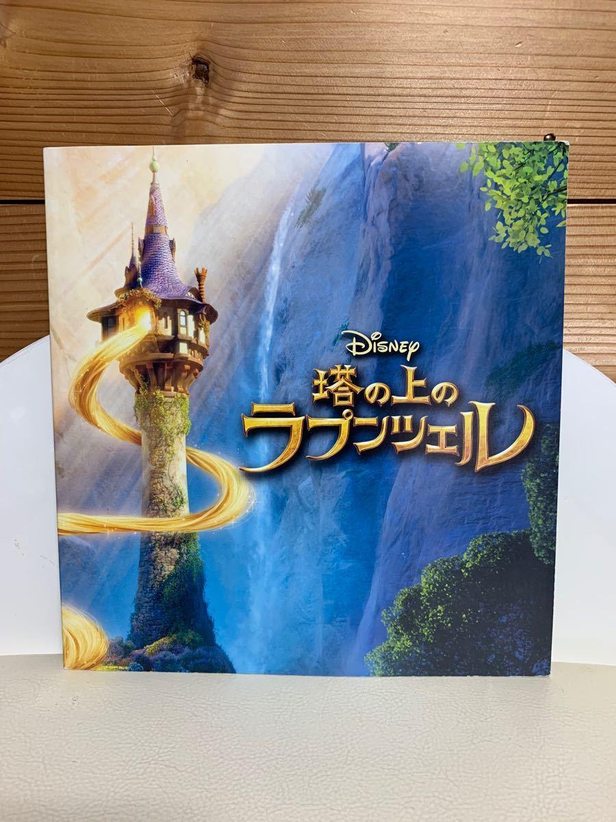 【☆484】塔の上のラプンツェル 映画パンフレット