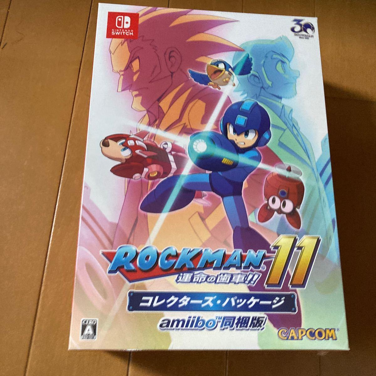 Switch ロックマン11 運命の歯車!! [コレクターズ・パッケージ 未開封