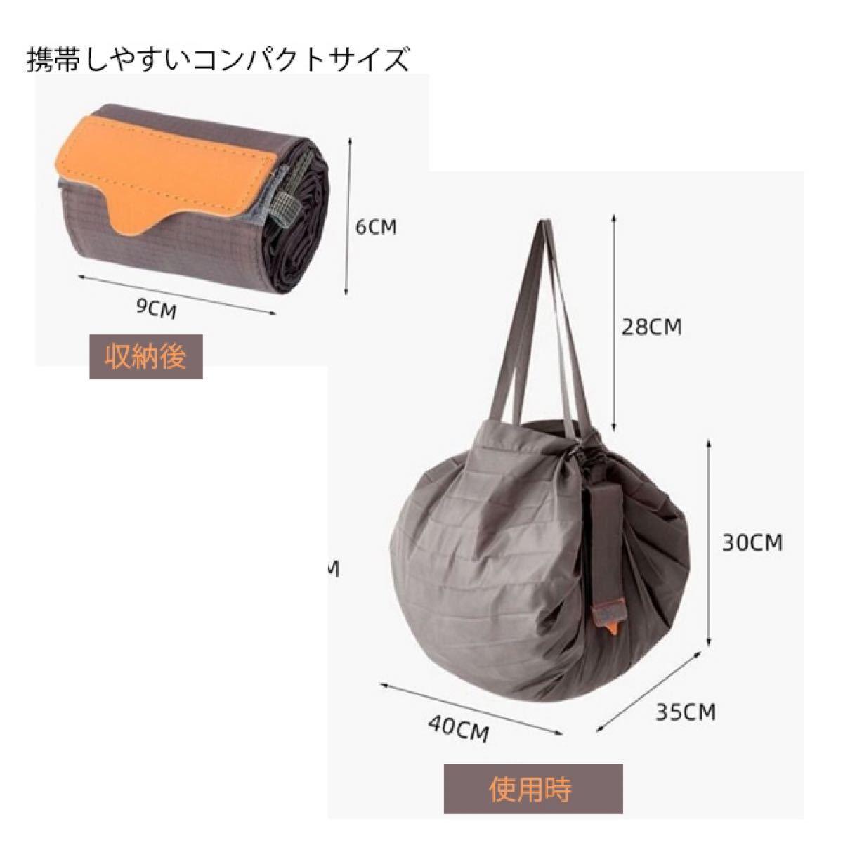 大容量 エコバッグ レジバッグ レジカゴバッグ ショッピングバッグ