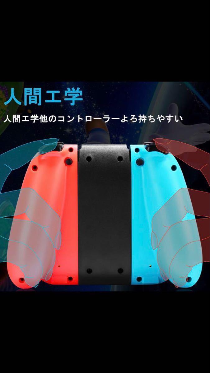 Switch Joy-Con スイッチジョイコン互換