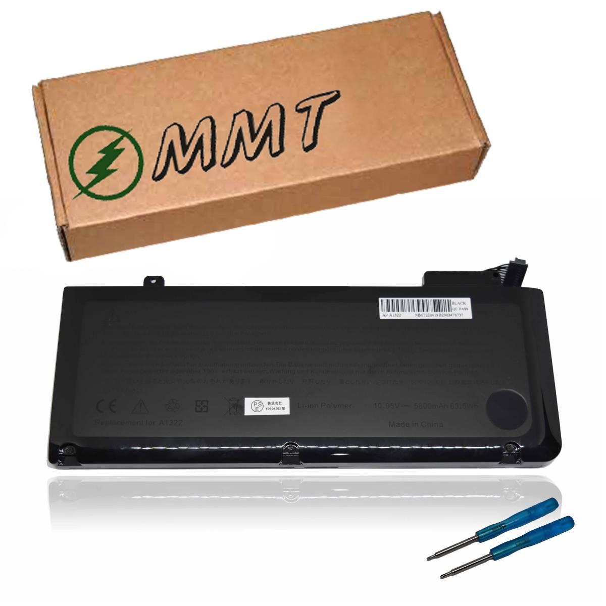 アップル 新品 APPLE MacBook Pro 13 インチ A1322 A1278 MB990LL/A MB991LL/A 互換 バッテリー PSE認定済 保険加入済