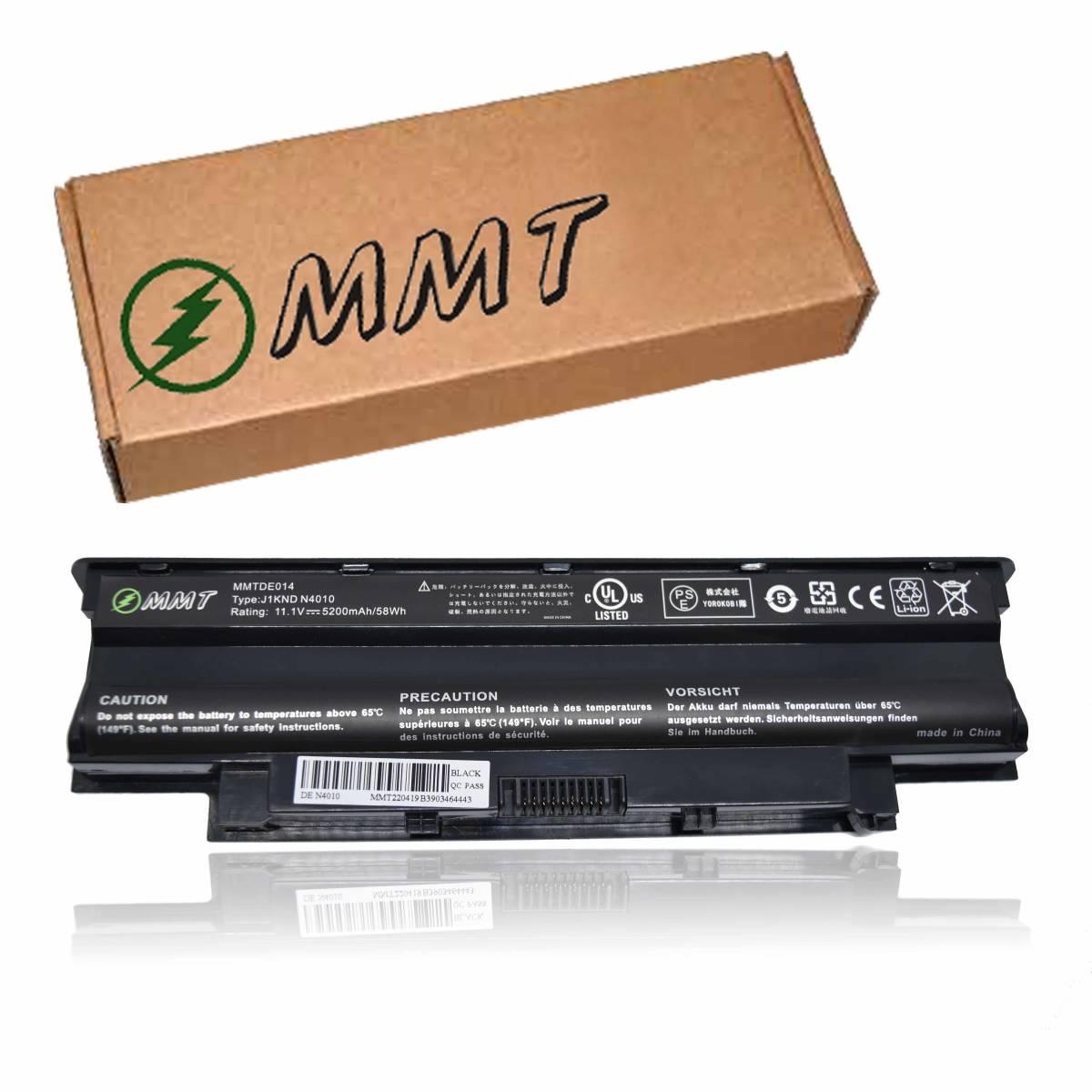 デル 新品 DELL Inspiron 13R 14R 15R N3010 N4010 N4110 N5010 N5110 N7010 互換バッテリー PSE認定済 保険加入済