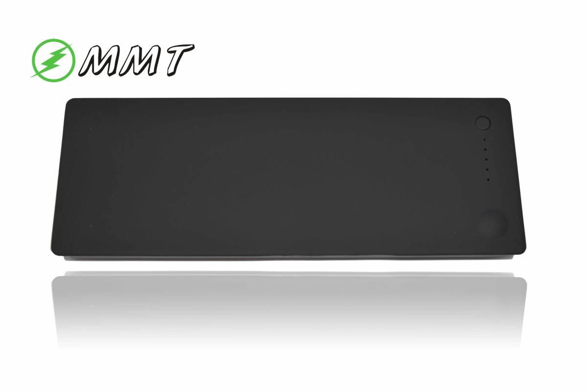アップル 新品 黒 APPLE MacBook 13 A1185 A1181 MA561 互換 バッテリー PSE認定済 保険加入済