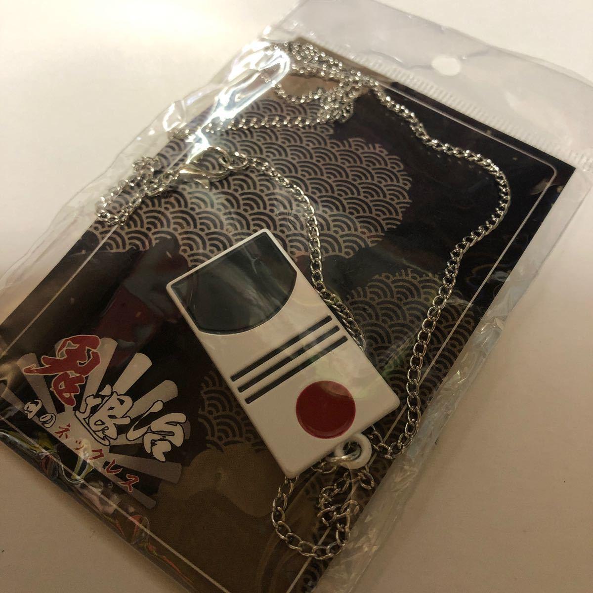 鬼滅の刃 鬼退治日のネックレス&竈門炭治郎缶バッジセット未使用 送料無料 4-6
