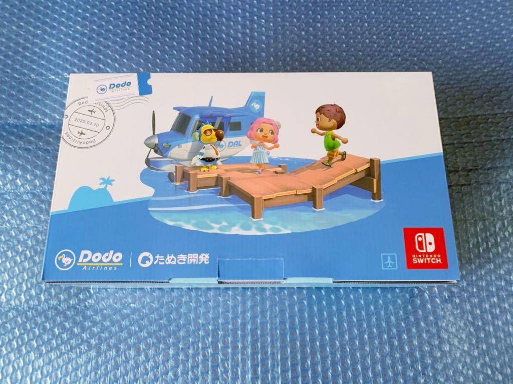新品 [ニンテンドースイッチ Nintendo Switch あつまれ どうぶつの森セット]_画像2