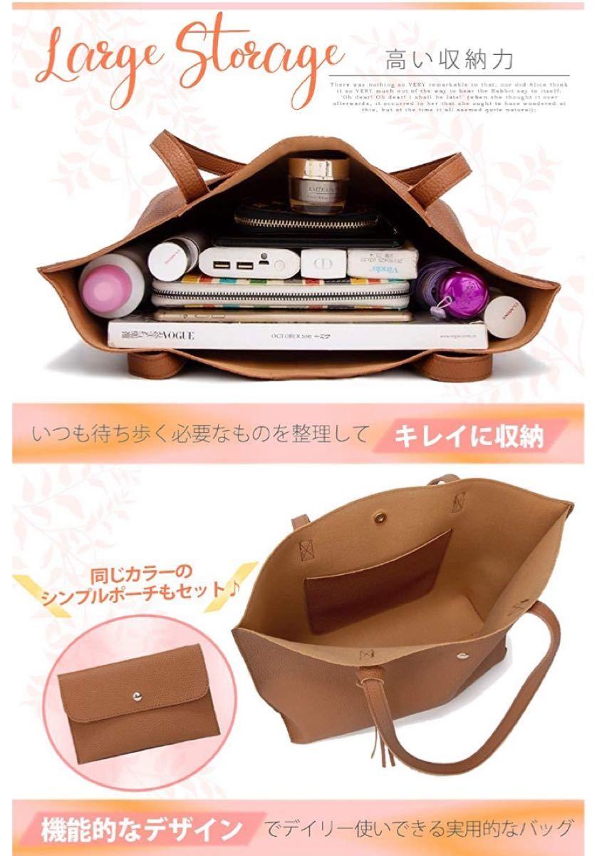 トートバッグ レディース 手提げ PUレザー A4対応 大容量 無地 ピンク