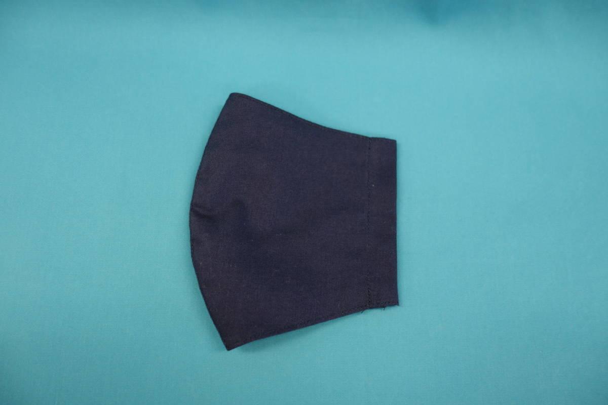 ◆紺 ◆マスク用ゴム黒 ◆シンプル ◆綿100% ◆表裏 紺 ◆仕事 ◆手作り ◆マスクカバー ◆インナー ◆職場 _画像4