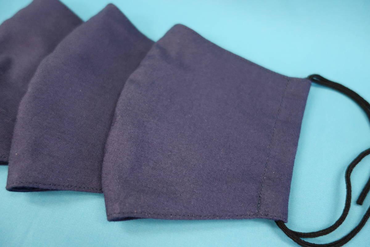 ◆紺 ◆マスク用ゴム黒 ◆シンプル ◆綿100% ◆表裏 紺 ◆仕事 ◆手作り ◆マスクカバー ◆インナー ◆職場 _画像7