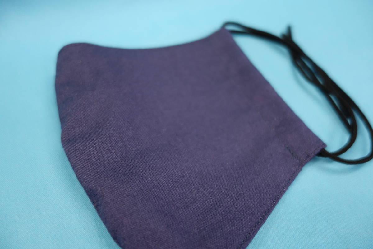 ◆紺 ◆マスク用ゴム黒 ◆シンプル ◆綿100% ◆表裏 紺 ◆仕事 ◆手作り ◆マスクカバー ◆インナー ◆職場 _画像8