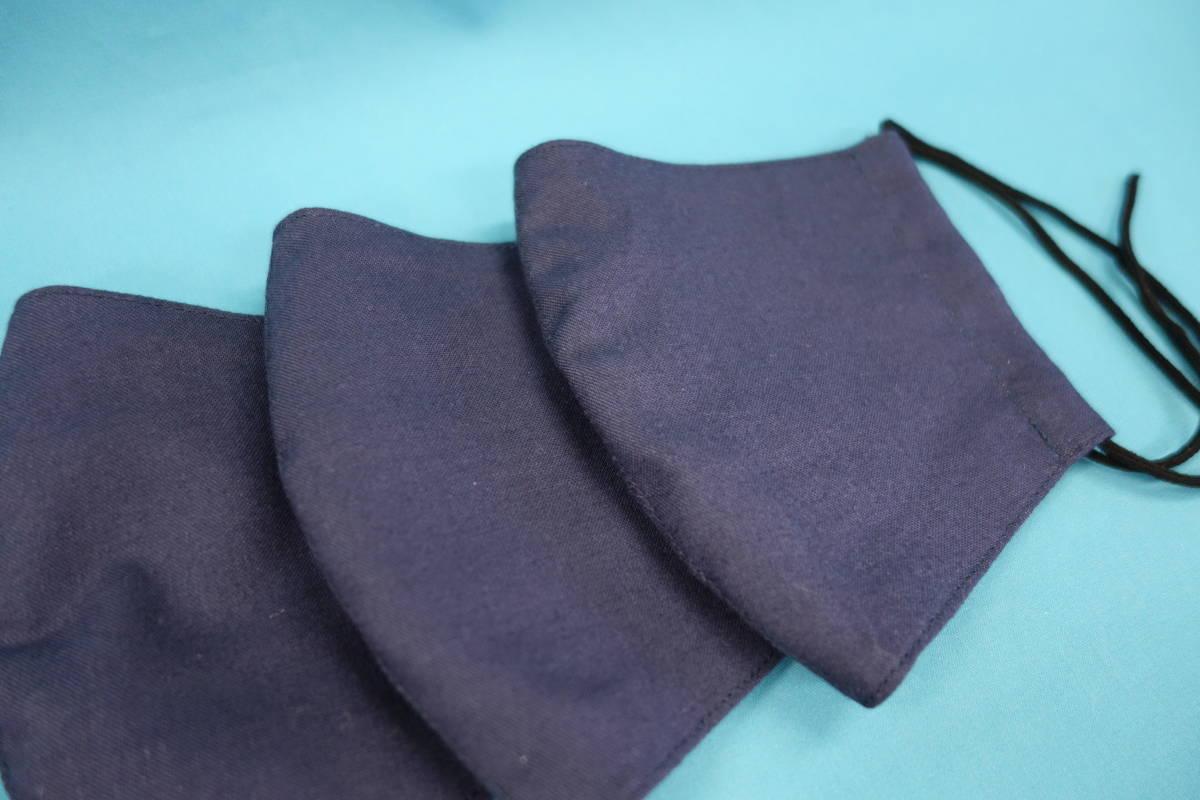 ◆紺 ◆マスク用ゴム黒 ◆シンプル ◆綿100% ◆表裏 紺 ◆仕事 ◆手作り ◆マスクカバー ◆インナー ◆職場 _画像6