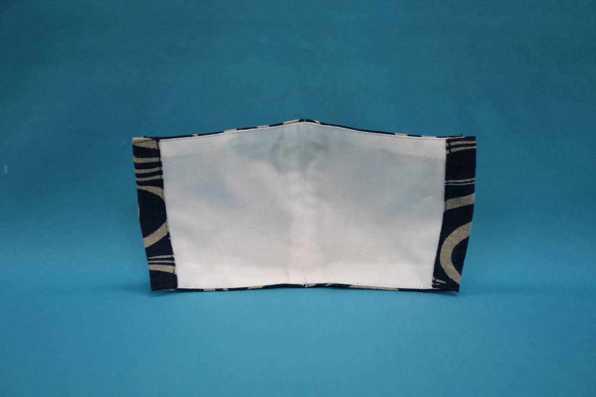 ■藍染調 流水 ■綿100% ■和柄 ■晒し ■マスク用ゴム ■ハンドメイド ■使い捨てマスク節約 ■マスクカバー ■インナー_画像3