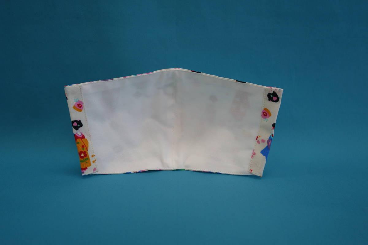 ◆舞子さん 白 ◆綿100 ◆和柄 ◆裏地白 ◆マスク用ゴム ◆立体 ◆ハンドメイド ◆使い捨てマスク節約 ◆マスクカバー ◆かわいい_画像3