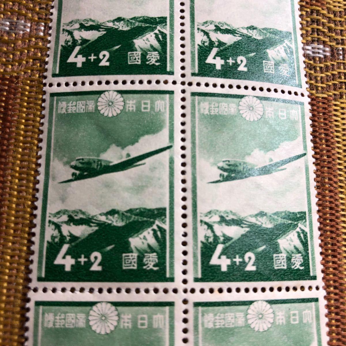 昭和12年愛国募金切手4銭10枚ブロック カタログ価8千円以上!裏糊ツヤピカ!