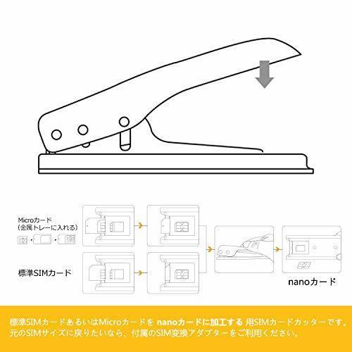 Xg2184e 〇▲A FL黒 カードカッターG-BJAerb SIMカードカッター シムカッター microsim nanos_画像2