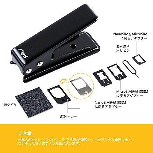 Xg2184e 〇▲A FL黒 カードカッターG-BJAerb SIMカードカッター シムカッター microsim nanos_画像3