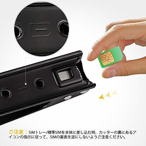 Xg2184e 〇▲A FL黒 カードカッターG-BJAerb SIMカードカッター シムカッター microsim nanos_画像4