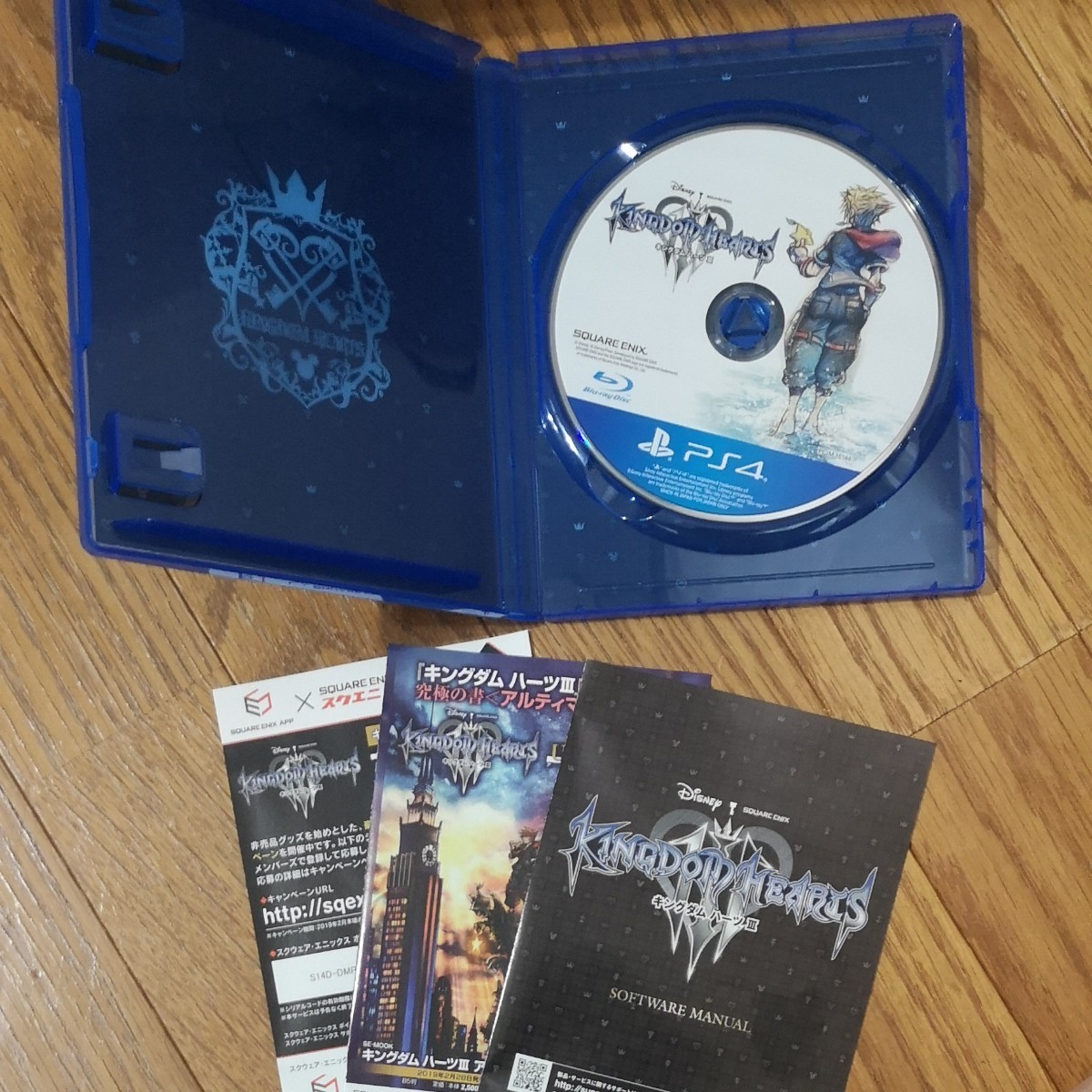 キングダムハーツ3 PS4 PS4ソフト PS4キングダムハーツ