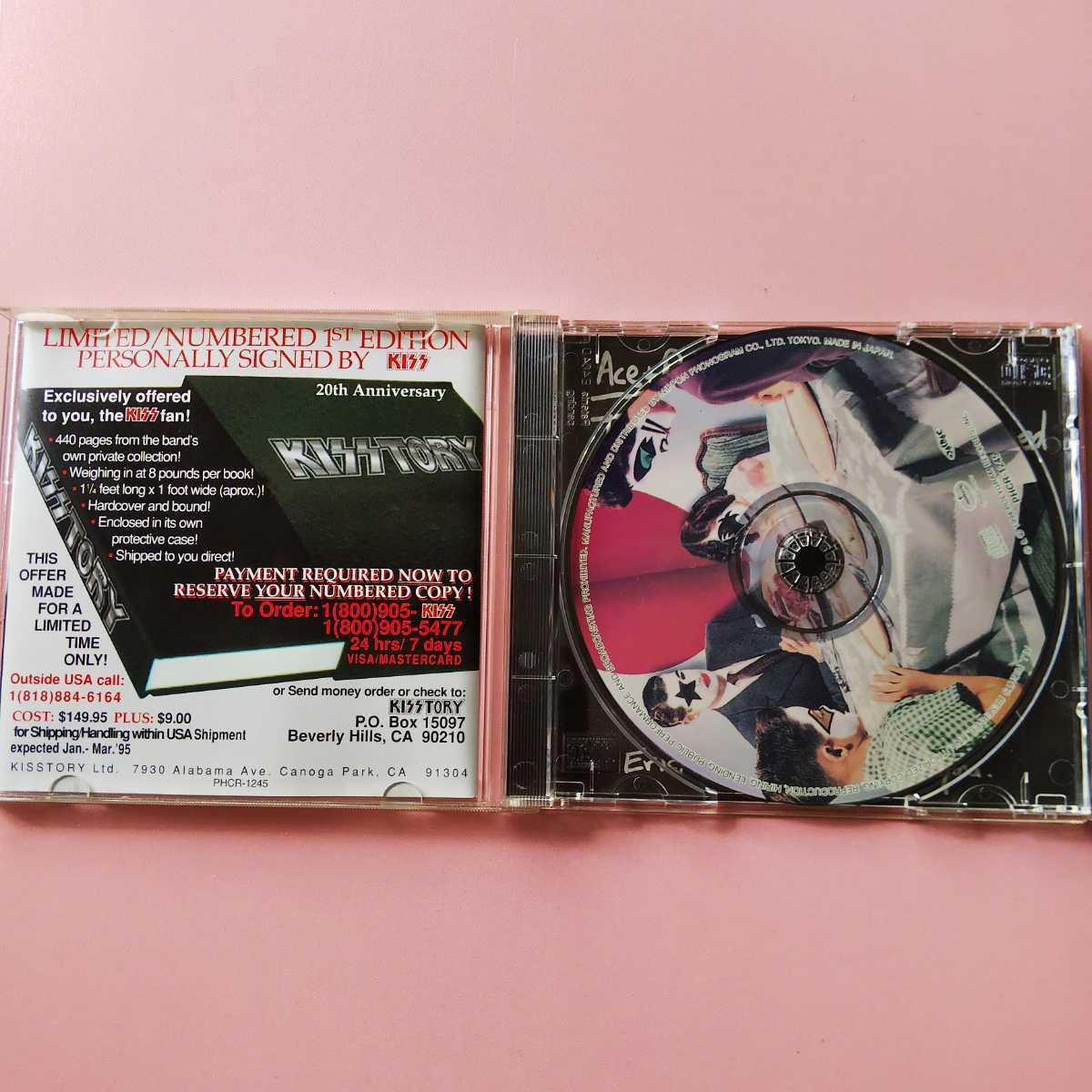 Kiss トリビュートCD