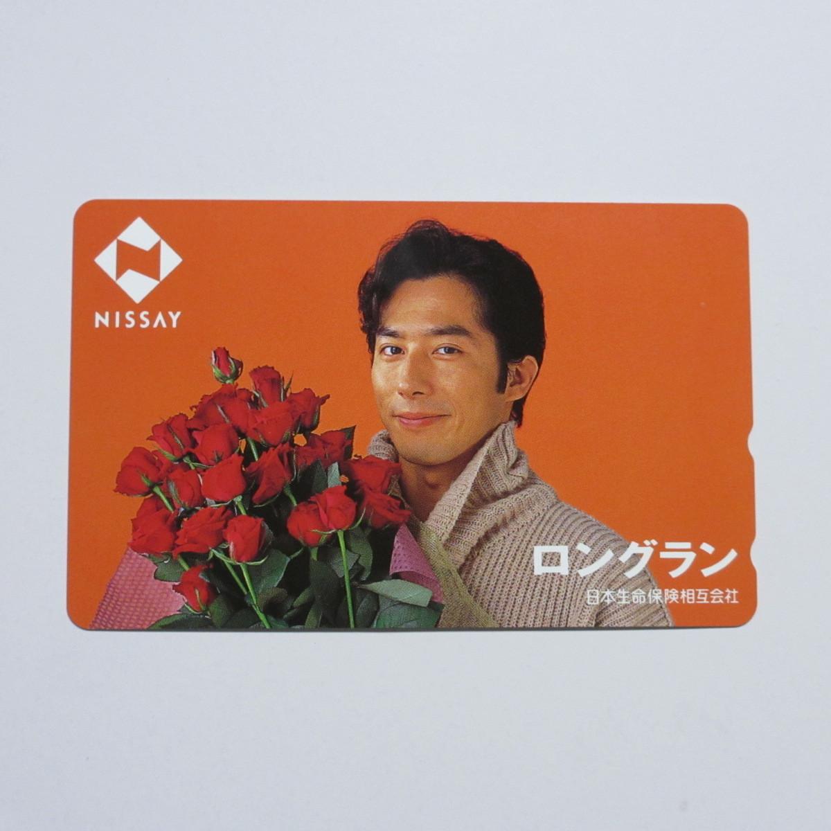 保険 会社 生命 日本 相互