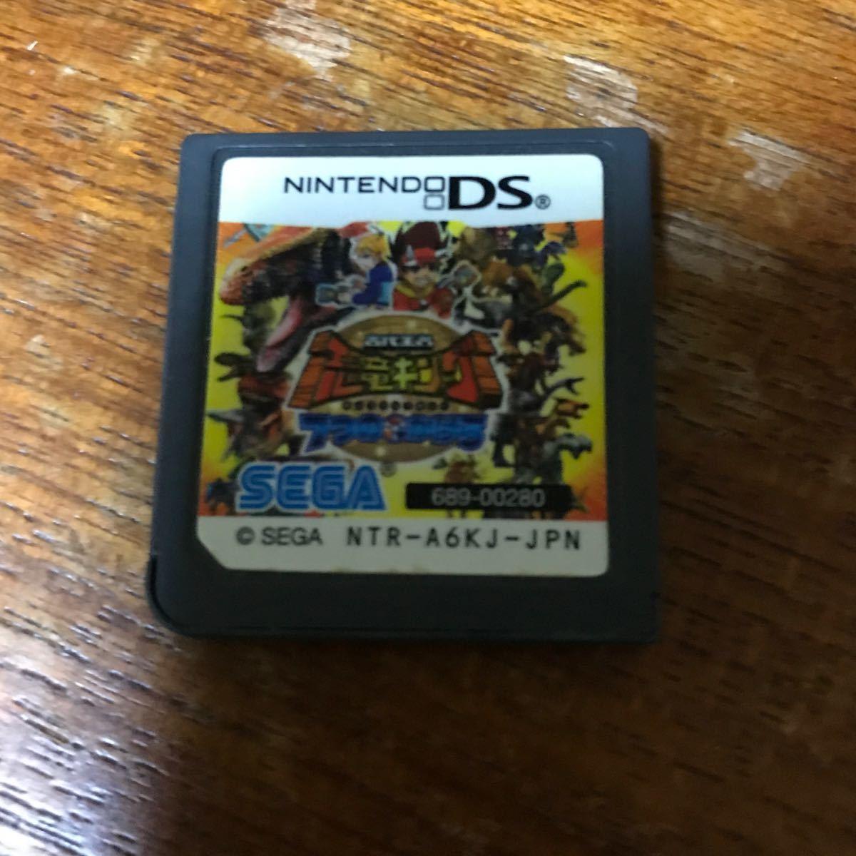 ソフト 3DS ニンテンドー3DS 恐竜キング