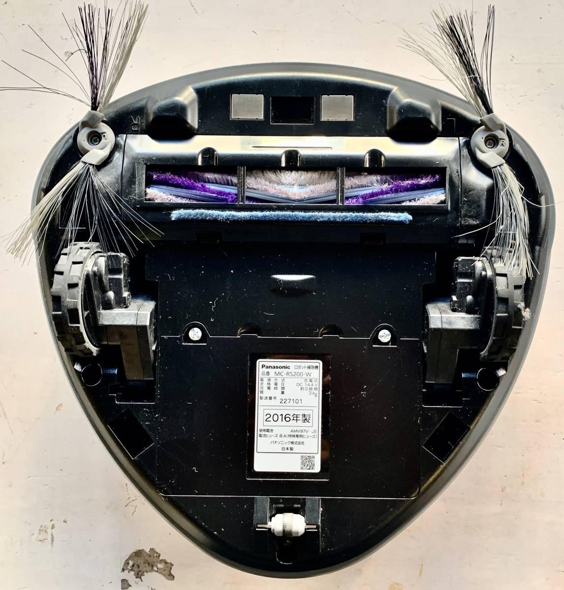 動作品 16年製 Panasonic パナソニック 最大稼動面積 約30畳 ロボット掃除機 RULO ルーロ MC-RS200-W_画像4