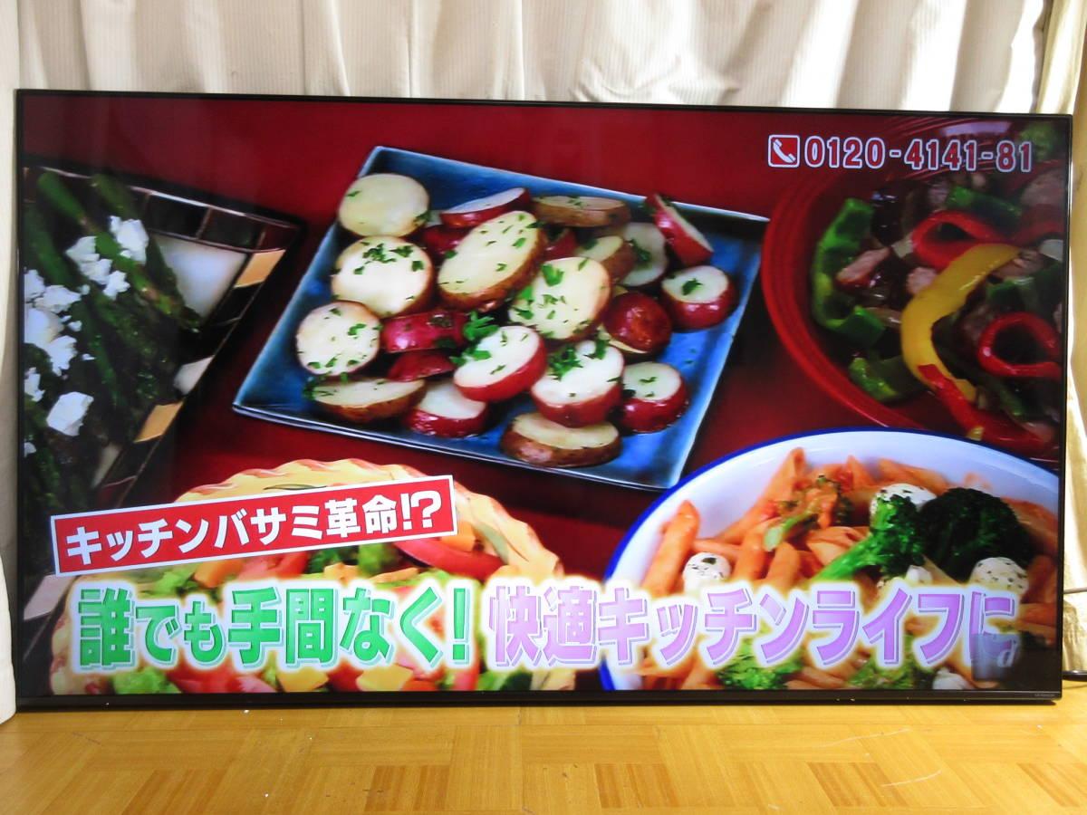 LG エルジー 75NANO91JNA [75インチ] 2020年6月発売品の超美品の展示品 1年保証 4Kチューナーを搭載した4K液晶テレビOI_画像3