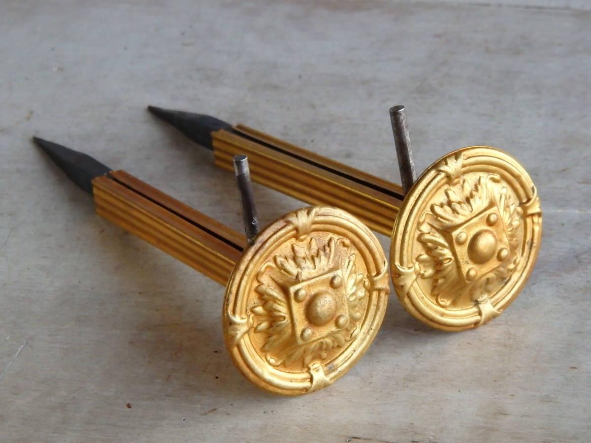 フランスアンティーク カーテンフックのパーツ 2個セット 家具パーツ ブロンズ 青銅 蚤の市 ブロカント ペア _画像1