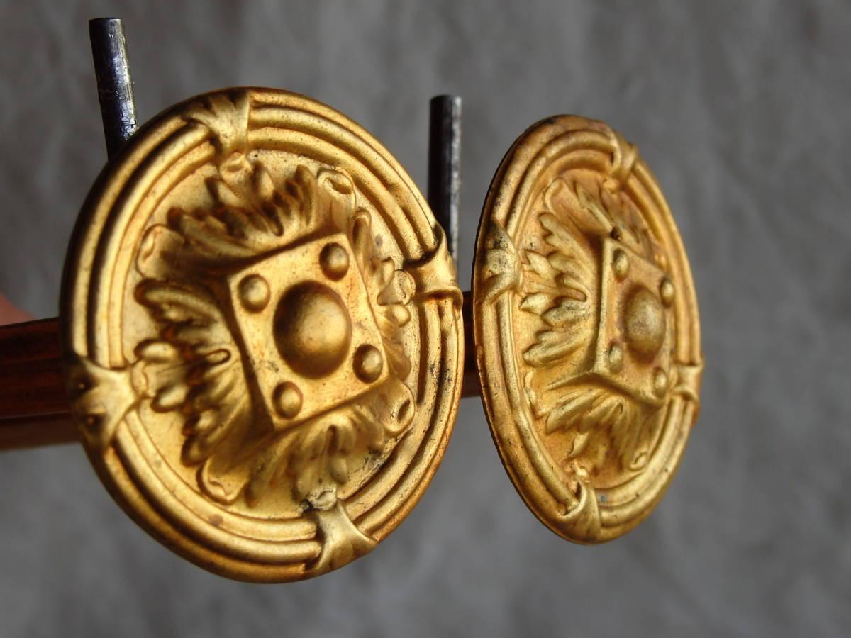 フランスアンティーク カーテンフックのパーツ 2個セット 家具パーツ ブロンズ 青銅 蚤の市 ブロカント ペア _画像2